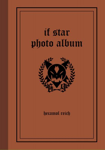 if star photo album